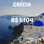 IMPERDÍVEL! Passagens para a GRÉCIA a partir de R$ 1.104 ida e volta!
