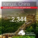 Passagens para <b>XANGAI</b>, na China! A partir de R$ 2.344, ida e volta! Saídas de 33 cidades brasileiras! Datas até Abril/2016!