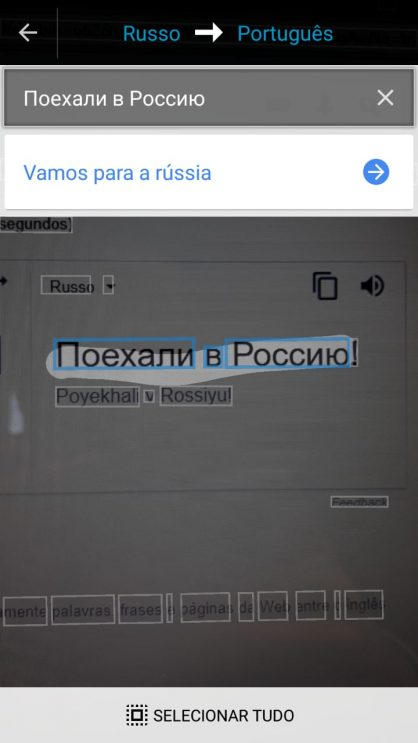 Passe o dedo na área do texto e descubra a palavra