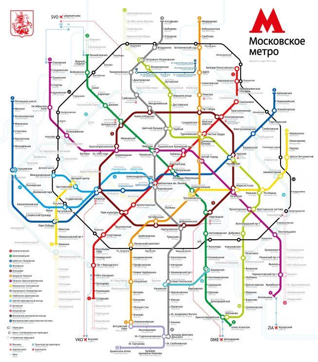 Mapa do metrô de Moscou | Crédito: site metro.ru