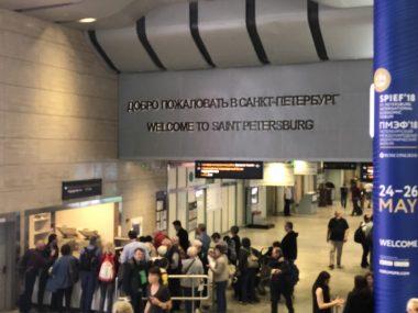 Aeroporto de San Petersburgo