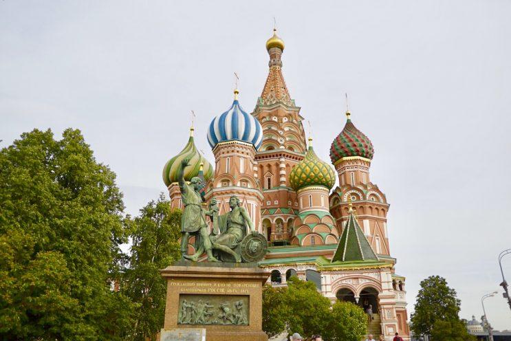 Catedral de São Basílio e suas cúpulas multicoloridas