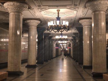 Avtovo São Petersburgo - A linhaAvtovo é uma das mais belas