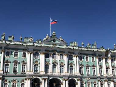 O Hermitage, ou Palácio de Inverno