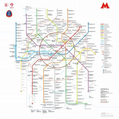 Mapa do metrô de Moscou