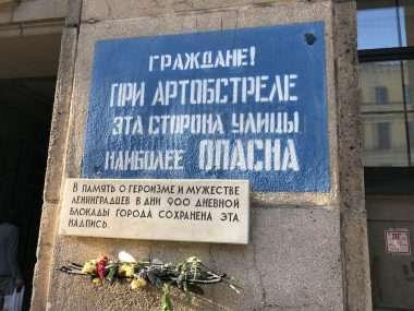 Placa de Resquício do Cerco de Leningrado