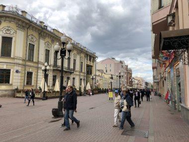 Rua Arbat em Moscou