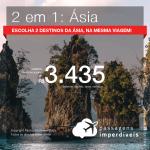 Passagens 2 em 1 para a ÁSIA – Escolha 2 entre: <b>China, Coreia do Sul, Emirados Árabes, Filipinas, Hong Kong, Japão, Líbano, Singapura, Tailândia, Taiwan e/ou Índia</b>! A partir de R$ 3.435, todos os trechos, C/ TAXAS!
