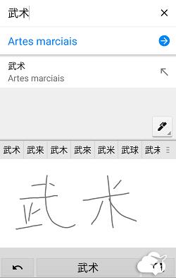 Google Tradutor: Tradução de escrita à mão