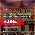 Promoção de Passagens 2 em 1 – <b>RÚSSIA: Moscou + CIDADE DO MÉXICO</b>! A partir de R$ 3.084, todos os trechos, c/ taxas! Saídas de SÃO PAULO!