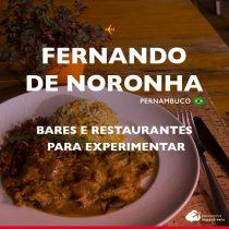 14 bares e restaurantes em Fernando de Noronha para experimentar