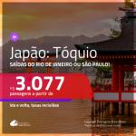 Promoção de Passagens para o <b>JAPÃO: Tóquio</b>! A partir de R$ 3.077, ida e volta, c/ taxas!