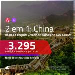 Promoção de Passagens 2 em 1 para a <b>CHINA</b> – Vá para: <b>Pequim + Xangai</b>! A partir de R$ 3.295, todos os trechos, c/ taxas!