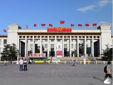 museu nacional da china em pequim; principais museus do mundo