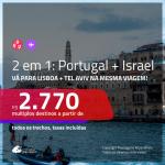 Promoção de Passagens 2 em 1 – <b>PORTUGAL: Lisboa + ISRAEL: Tel Aviv</b>! A partir de R$ 2.770, todos os trechos, c/ taxas!