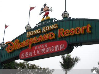 disney de hong kong