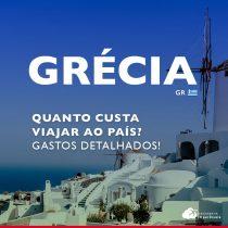 Quanto custa viajar para a Grécia: veja os gastos dia a dia